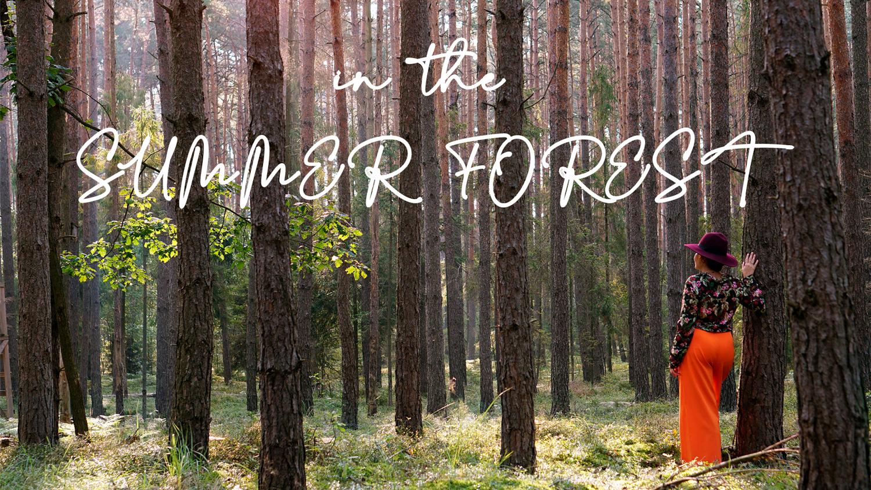 10 minutes of summer forest sounds for vocal training | 10 minut odgłosów lasu w lecie na trening wokalny